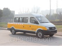 Datong SH5041XGCA4D5-D engineering works vehicle