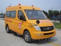 SAIC Datong Maxus SH6521A4D5-YB preschool school bus
