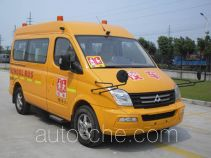 Datong SH6521A4D4-XB primary school bus
