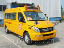 Datong SH6571A4D4-XA primary school bus
