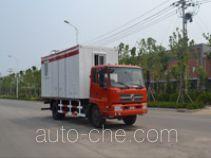 Oil well metering truck