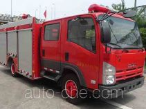 Jieda Fire Protection SJD5101GXFSG35/WSA fire tank truck