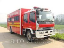 Jieda Fire Protection SJD5120XXFJC110W1 fire protection equipment inspection and maintenance vehicle