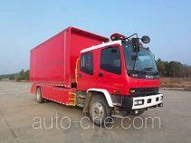 Jieda Fire Protection SJD5140TXFZX60W1/3 пожарный автомобиль мультилифт