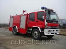 Sujie SJD5141GXFSG50W1 fire tank truck