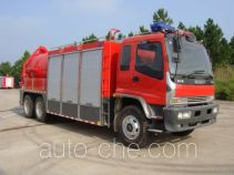 Jieda Fire Protection SJD5220TXFHX30W chemical decontamination fire engine