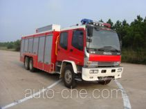 Jieda Fire Protection SJD5220TXFHX60W chemical decontamination fire engine