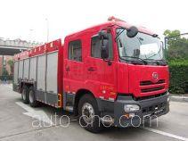 Jieda Fire Protection SJD5240GXFAP90U пожарный автомобиль тушения пеной класса А