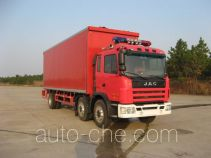Jieda Fire Protection SJD5240XXFQC200H apparatus fire fighting vehicle