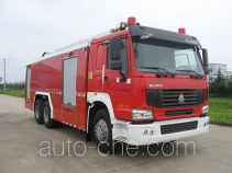 Jieda Fire Protection SJD5290JXFJP18L high lift pump fire engine