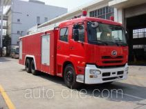 Jieda Fire Protection SJD5310JXFJP18U high lift pump fire engine