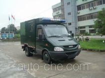 Civilian vaccination vehicle