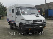 Hangtian SJH5042XFY immunization and vaccination medical car