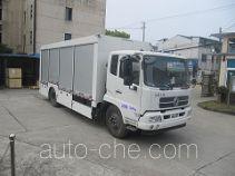 Hangtian SJH5122XCB material reserves truck
