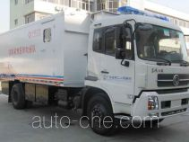 Hangtian SJH5160XYL medical vehicle