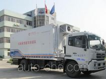 Hangtian SJH5161XYL medical vehicle
