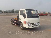 Dahenghui SJQ5020ZXX detachable body garbage truck