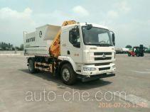Dahenghui SJQ5160ZDZ lifting garbage truck