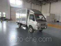 Aluminium box van truck
