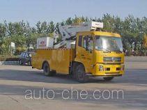Starry SJT5120JGK aerial work platform truck
