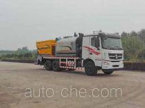 Starry SJT5251TFC-G5 synchronous chip sealer truck
