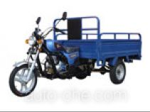Songling SL200ZH cargo moto three-wheeler