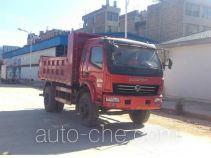 Longdi SLA5030ZLJE8 dump garbage truck
