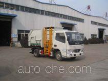 Longdi SLA5040ZZZ8 self-loading garbage truck
