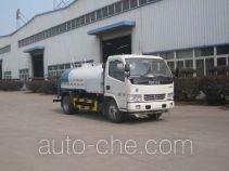 Longdi SLA5070GPSDF8 sprinkler / sprayer truck