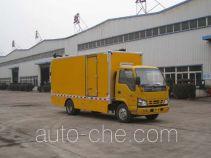 Longdi SLA5070XGCQL8 engineering works vehicle