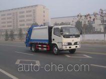 Longdi SLA5070ZYSDF8 garbage compactor truck