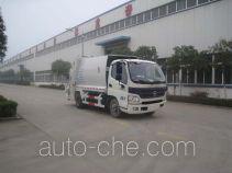 Longdi SLA5080ZYSBJ8 garbage compactor truck
