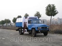 Longdi SLA5100ZZZ self-loading garbage truck