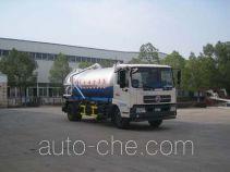 Longdi SLA5125GXWDF8 sewage suction truck