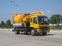 Longdi SLA5140GQWQL sewer flusher and suction truck