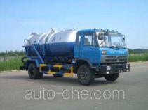 Longdi SLA5150GXWE6 vacuum sewage suction truck