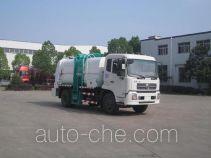 Longdi SLA5160TCADF food waste truck