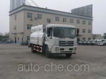 Longdi SLA5160TDYDF8 dust suppression truck