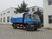 Longdi SLA5160ZDJ docking garbage compactor truck