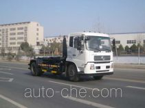 Longdi SLA5160ZXXDNJ detachable body garbage truck