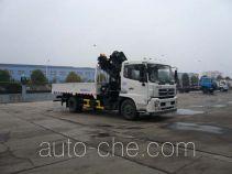 Longdi SLA5161JSQDFL8 truck mounted loader crane