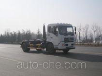 Longdi SLA5161ZXXDF8 detachable body garbage truck