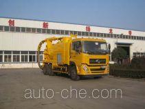 Longdi SLA5230GXWDF8 sewage suction truck