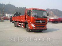 Longdi SLA5250JJHDF weight testing truck