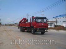 Longdi SLA5250TYGSX8 fracturing manifold truck