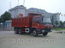 Longdi SLA5250ZWX sludge dump truck