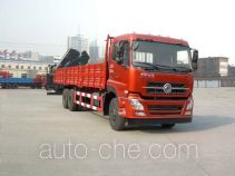 Longdi SLA5251JJHDF weight testing truck