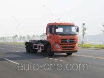Longdi SLA5251ZXXDFL8 detachable body garbage truck