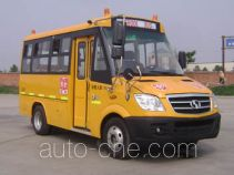 Shaolin SLG6561XC4E primary school bus
