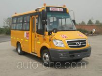 Shaolin SLG6581XC5E primary school bus